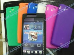 China Sony Ericsson SE X12 Silicon Case on sale