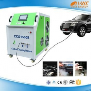 China hho generator kit engine carbon cleaning machine ccm-1500 on sale