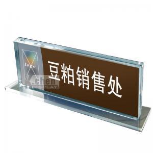 China Leaflet/poster holder KC-026 sign holder on sale
