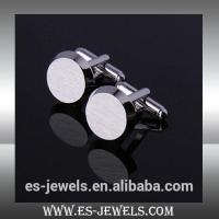 3mm Round Stainless Steel Cuff Links ESXK0023