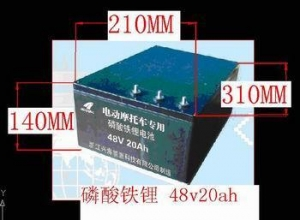 China Electric motorcycle Battery on sale