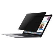 China Tuffshield Removable Privacy for MacBook 12 on sale