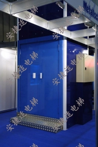 China Safety components Passenger-and-freight Elevator on sale