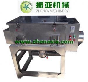 China WLDH ribbon mixer on sale