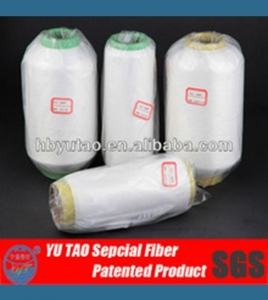 China Thermofuse 100% nylon bag closing sewing thread on sale