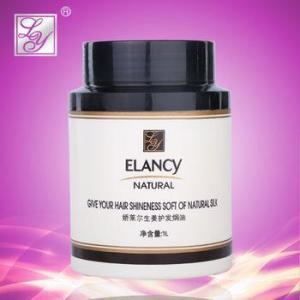 China Vitamin protein hair treatment, hair protein treatment products, hair treatment cream on sale