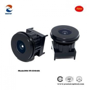 China Board lens TS16949 2.8mm 3 megapixel cctv board lens with 1/3 on sale