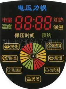 China Clocks Electric Pressure Cooker on sale