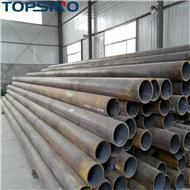 China 1 inch thin wall erw welded steel pipe on sale
