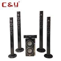 China Big power CY-9608 5.1 China subwoofer surround sound bluetooth speakers manufacturers on sale