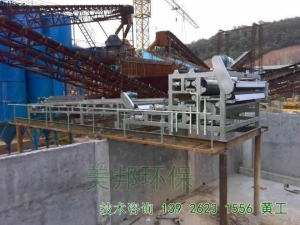 China Liquid Filter Press Stone plant sludge dewatering on sale
