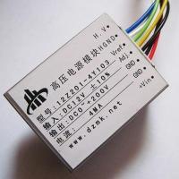 High Voltage Module PICO-BOX Z2-ATX DC-ATX Silent Power Line 120W 20PIN Z1-ATX