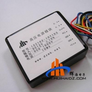 China High Voltage Module Z2-ATX-200 PICO-BOX-line DC-ATX power supply module ITX 24PIN on sale