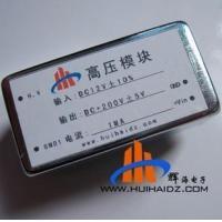 China DC-ATX power 200W high power 24pin mini-ITX supply with 16V-24VDC wide range input Z3-ATX-200 on sale