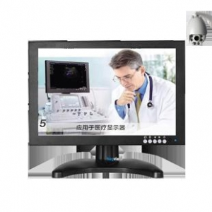 China 10.1 Inch Security CCTV Monitor Wide on sale