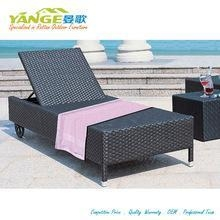 China Modern rattan furniture used indoor and outdoor furniture stores on sale