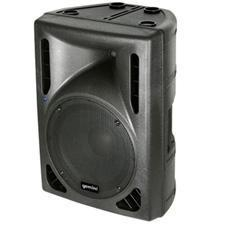 China PXW-18P American Audio 18 Powered Subwoofer on sale