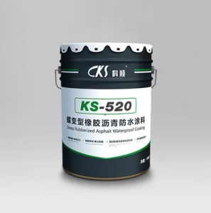 China KS-520 NON-CURED BUBBERIZED ASPHALT WATERPROOF COATING on sale