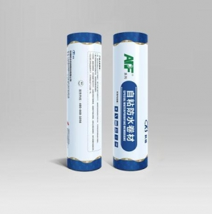 China APF-500 SELF-ADHESIVE POLYMER MODIFIED BITUMINOUS WATERPROOF MEMBRANE on sale