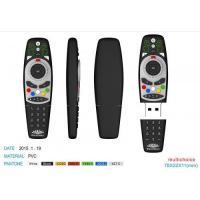 Remote Control Style USB JGL-P085