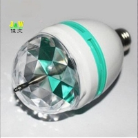 7 colour revolving stage light