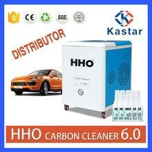 China Alibaba china market car care cleaning engine carbon remove machine on sale