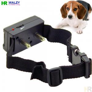China Dog Anti Bark Collar Product ID:1010017 on sale