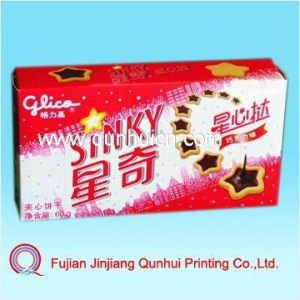 China chocolate in a box - P384 on sale