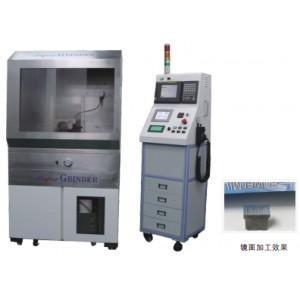 China Small precision CNC grinding machine on sale