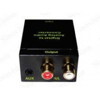 HDMI Converters TOSLINK or Coax digital audio to L/R&3.5mm audio Converter