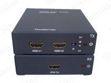 China HDMI Extender over Coax up to 120M(HDMI 2in/1out) on sale