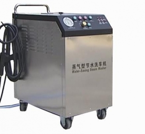 China FWD-SW41 Mobile Steam Car Wash Machine on sale