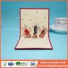 China Handmade Card Newly Product Reliable Quality Beautiful Handmade Birthday Greetinig Cards for sale