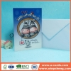 China Handmade Card 2% Factory Promotion Creative Handmade Christmas Party Invitation Cards for sale