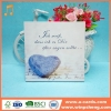 China Handmade Card Best Sold High Quality Unique Simpe Romantic Handmade Love Cards for sale