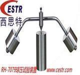 China RH-7079 Ball pressure test apparatus IEC 60695-10-2 ed3.0(2 on sale
