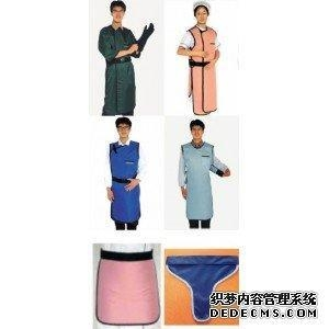 China X-ray protection products on sale
