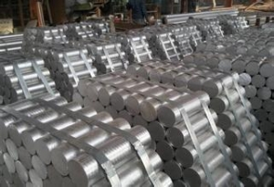 China 2024 aluminum rod/bar on sale