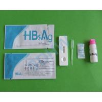 HBsAg Test Kits / One Step Rapid HBsAg Test