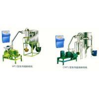 WFJ series micro-pulverizer /CWFJ series micro-pulverizer