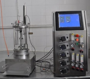 China Animal cell bioreactor (magnetic transmission) on sale
