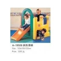 China Small Kids Play House with Slide plastic slide playground Product No.:A-19001 on sale