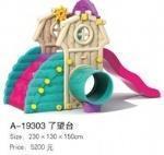 China kids big tree house play set / playground Product No.:HC-19307 on sale