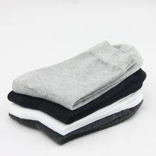 China Men's Cheap Cutton Thermal Insulation Phase Change Material Socks on sale