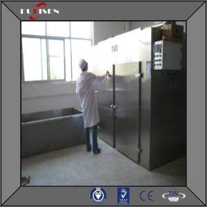 China 75Multifunctional Drying machine on sale