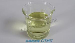 China Ethylene Diamine Tetra (Methylene Phosphonic Acid) SodiumI(EDTMPS) on sale