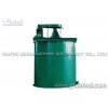 China Jaw crusher Leaching agitation tank with dual expeller for sale