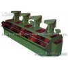 China A flotation cell for sale