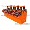 China XJQ flotation cell for sale