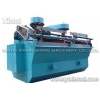 China SF flotation cell for sale